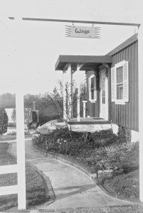 1956 FRONT PORCH